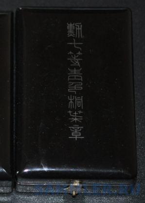 Копия (4) 02.JPG