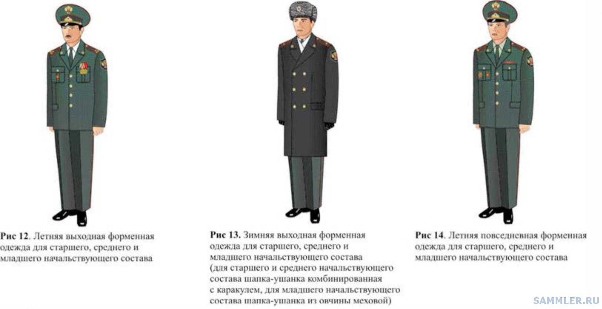 Форменная одежда сотрудников-12.jpg