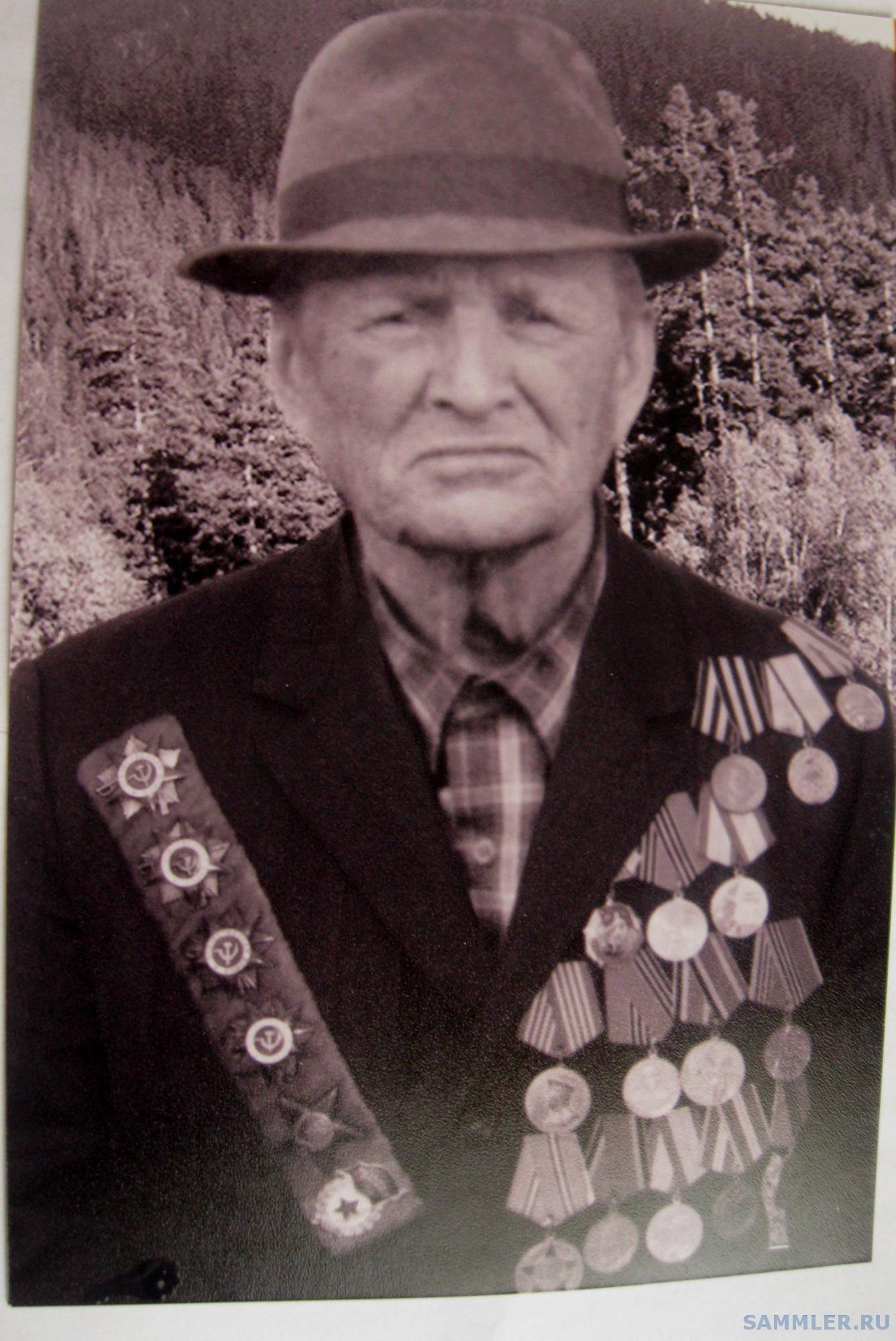 Евгамуков Залим Каматович.jpg