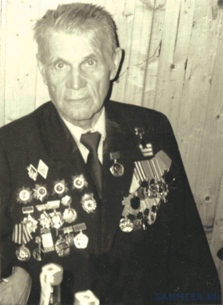 Козлов Иван Васильевич.jpg