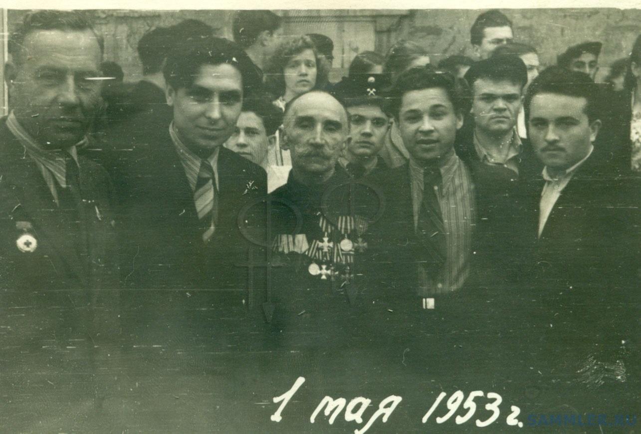 ГК кавалер 1953.jpg