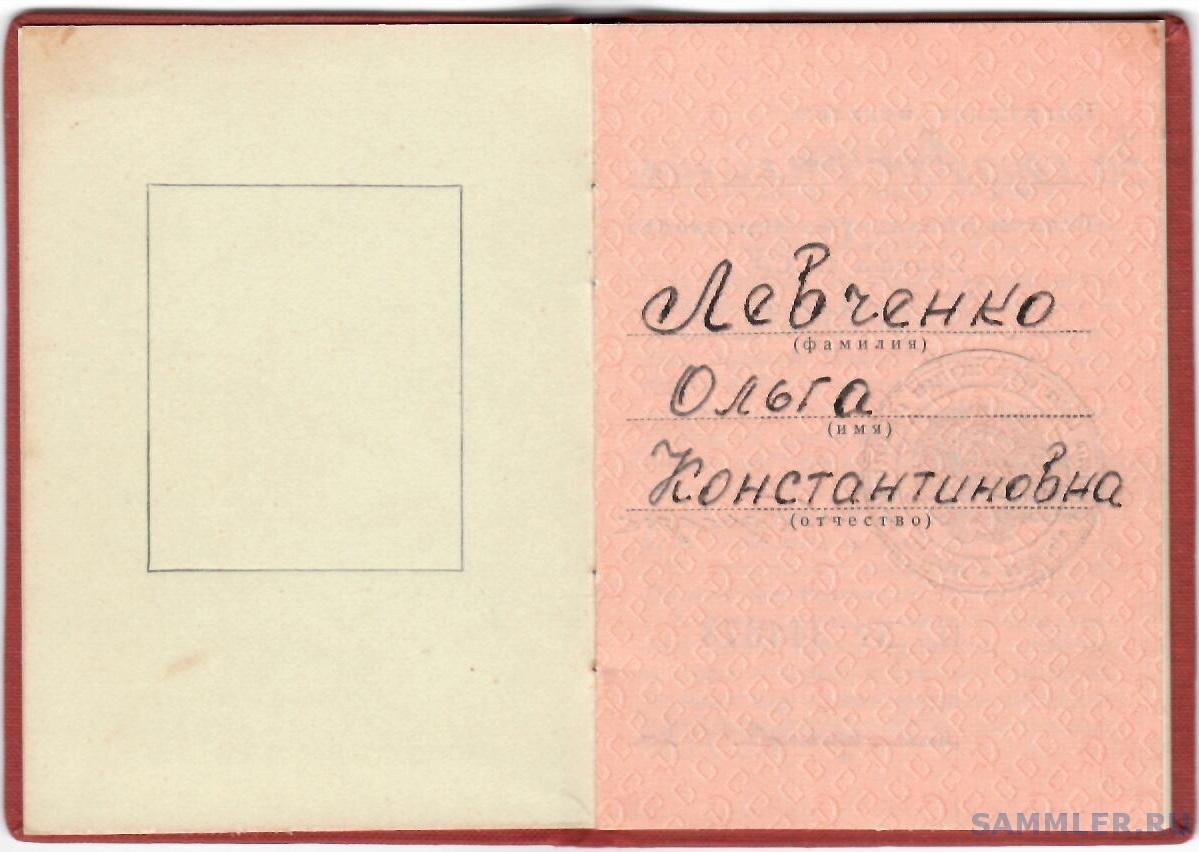 38-01.jpg