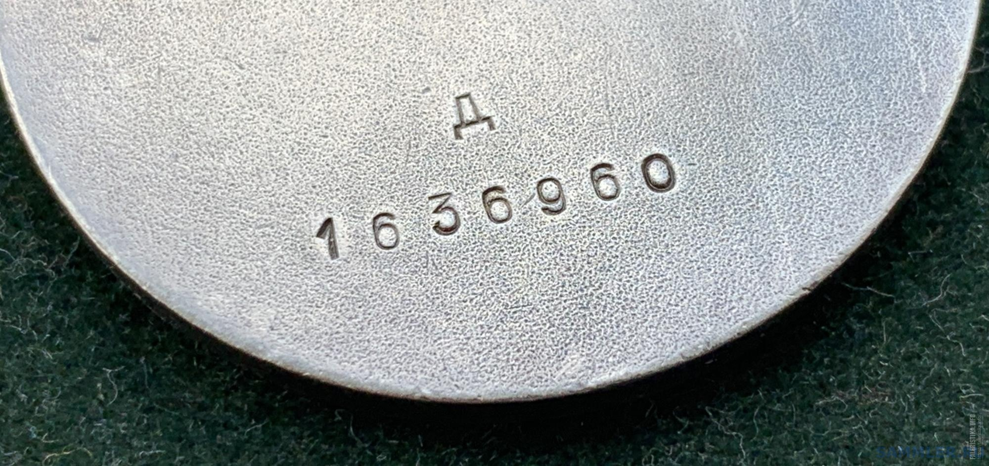 B016D899-1262-41E2-B2D1-58DB7B089C99.jpg