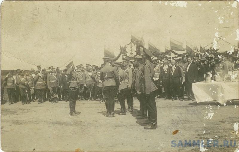 1910 г. 200-летний юбилей Перновского полка 6.1.jpg