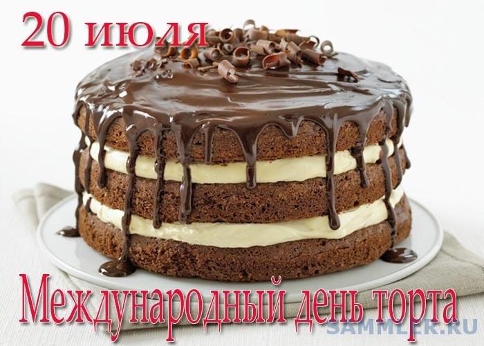 Mezhdunarodniy-den-torta.jpg