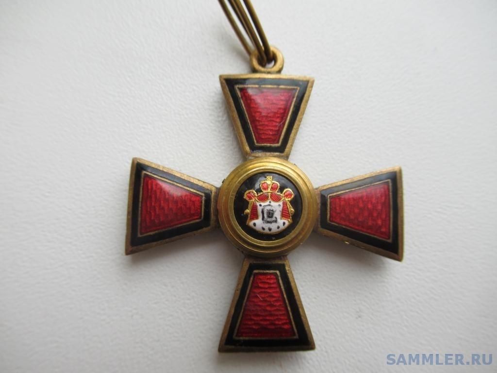 orden_sv_vladimira_4_j_stepeni_bronza_eduard_1916_1917_gg.jpg