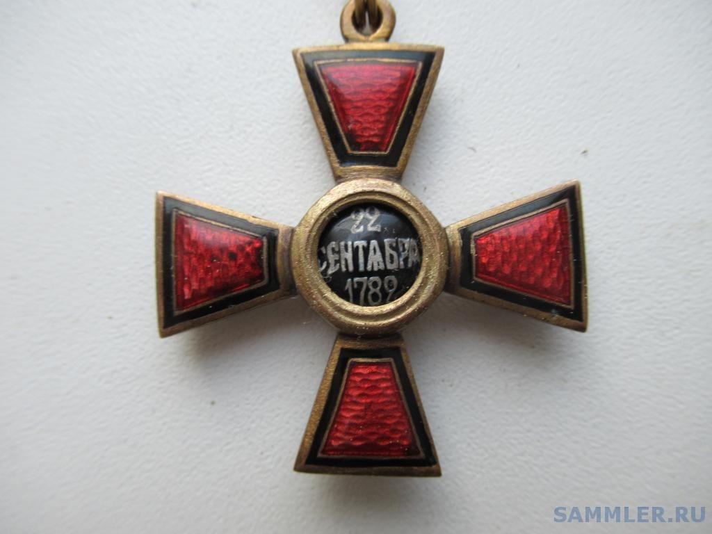 orden_sv_vladimira_4_j_stepeni_bronza_eduard_1916_1917_gg (1).jpg