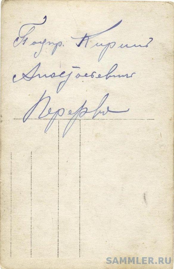 182-6.jpg