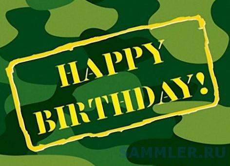 Camo_Happy_Birthday_Napkins.jpg