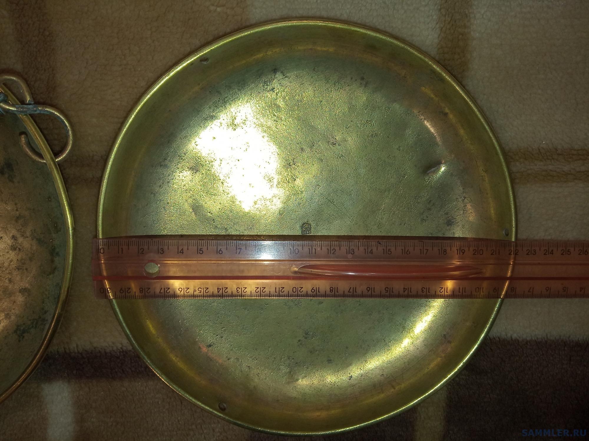 Клеймо весы 3.jpg