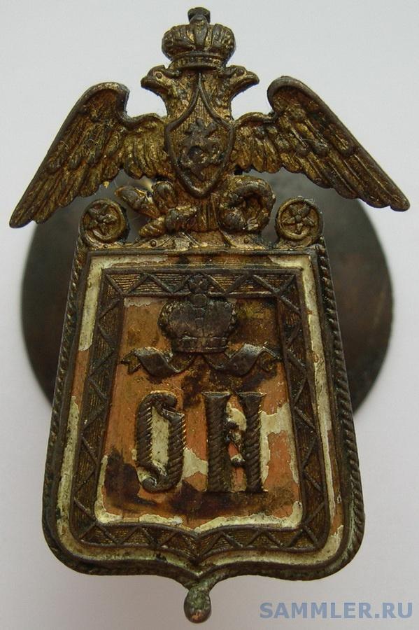 3-ий гусарский Елизаветградский полк.JPG