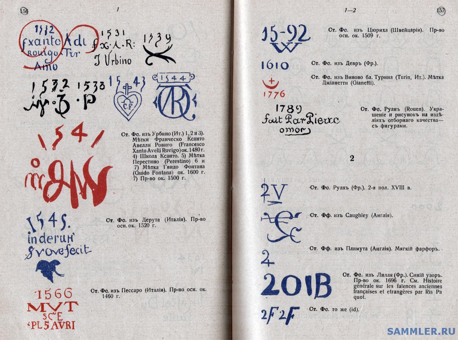 156-157.jpg