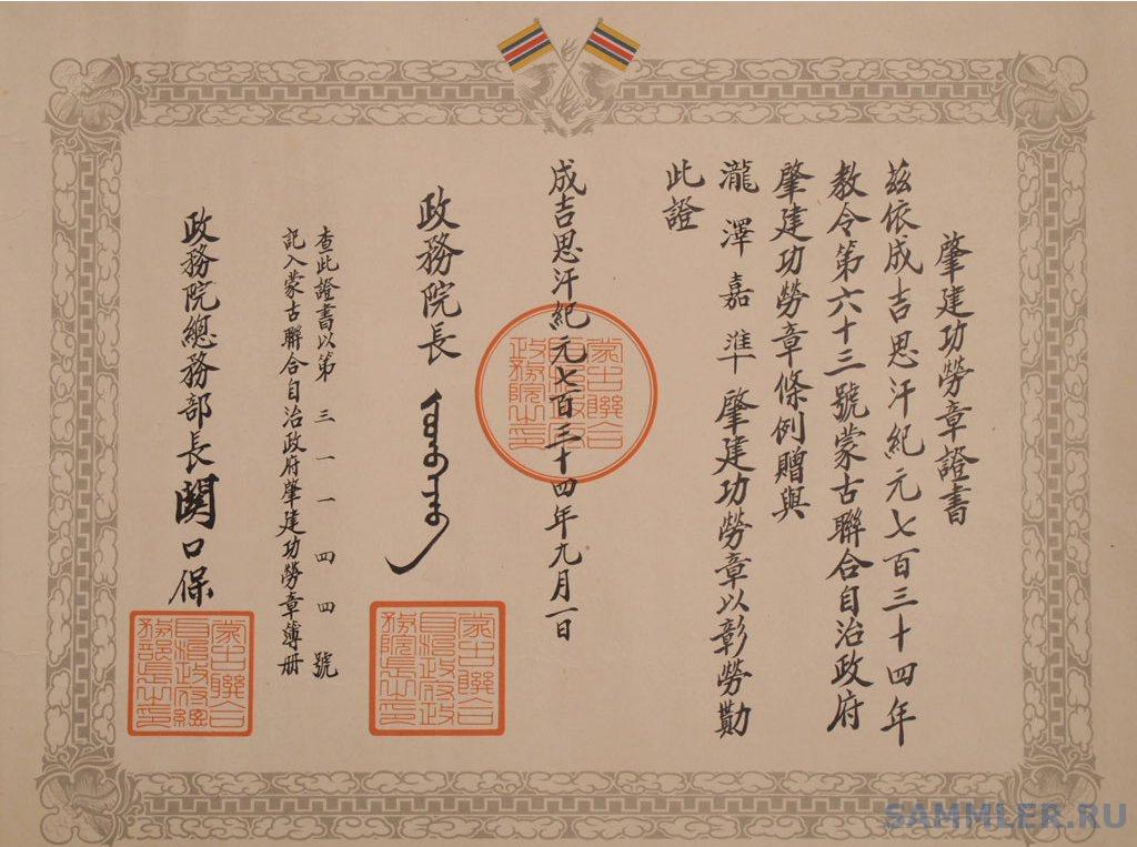 190932785_org_v1383353340 - копия.jpg