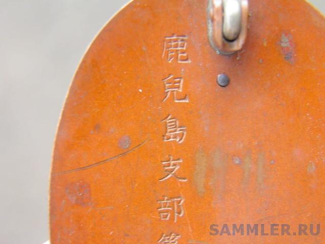 P5030253.JPG