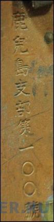Kagoshima 0100d.jpg