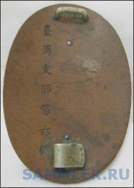 Taiwan 0006b.jpg