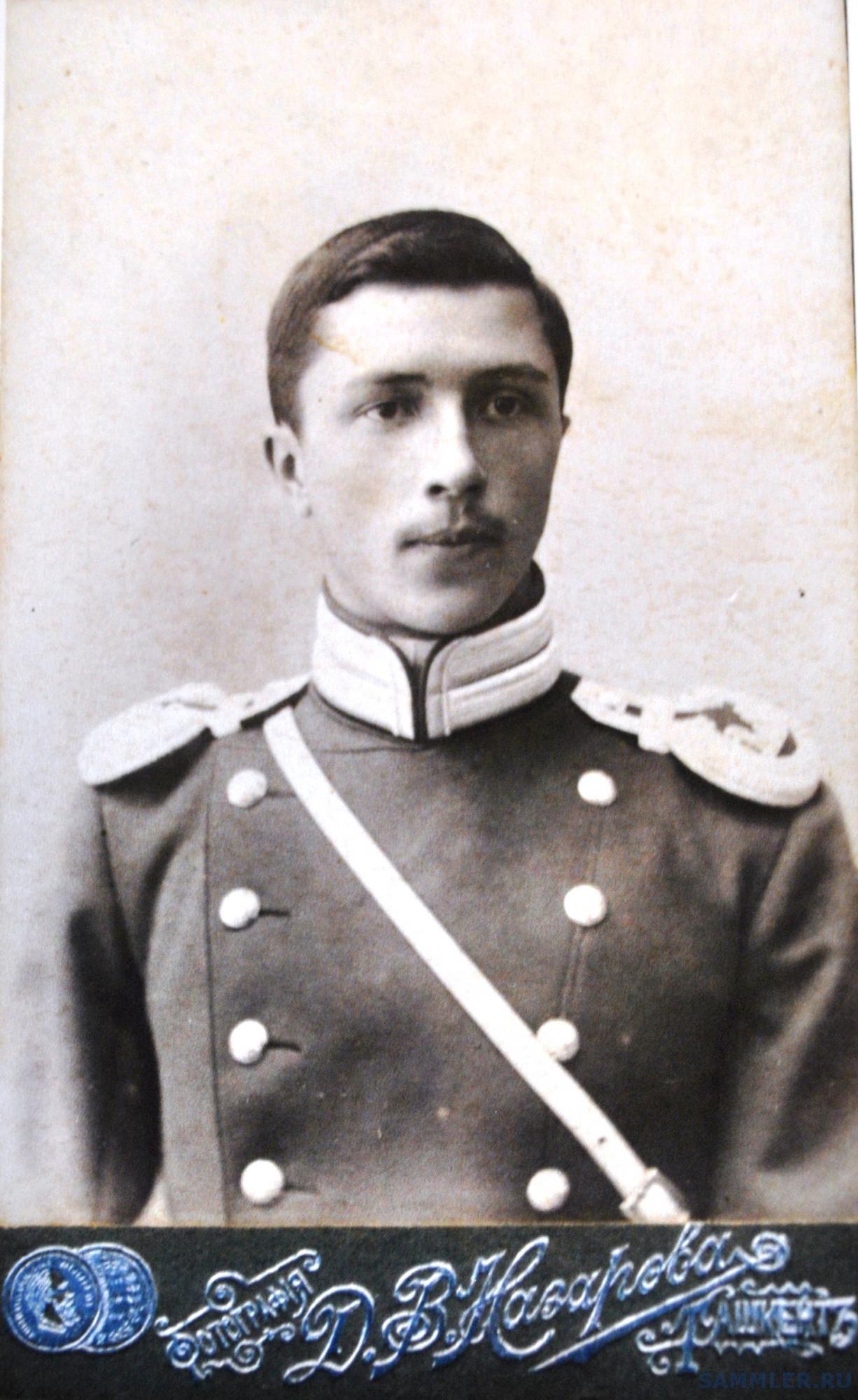 Марков Сергей Иннокентьевич - ташкент.jpg