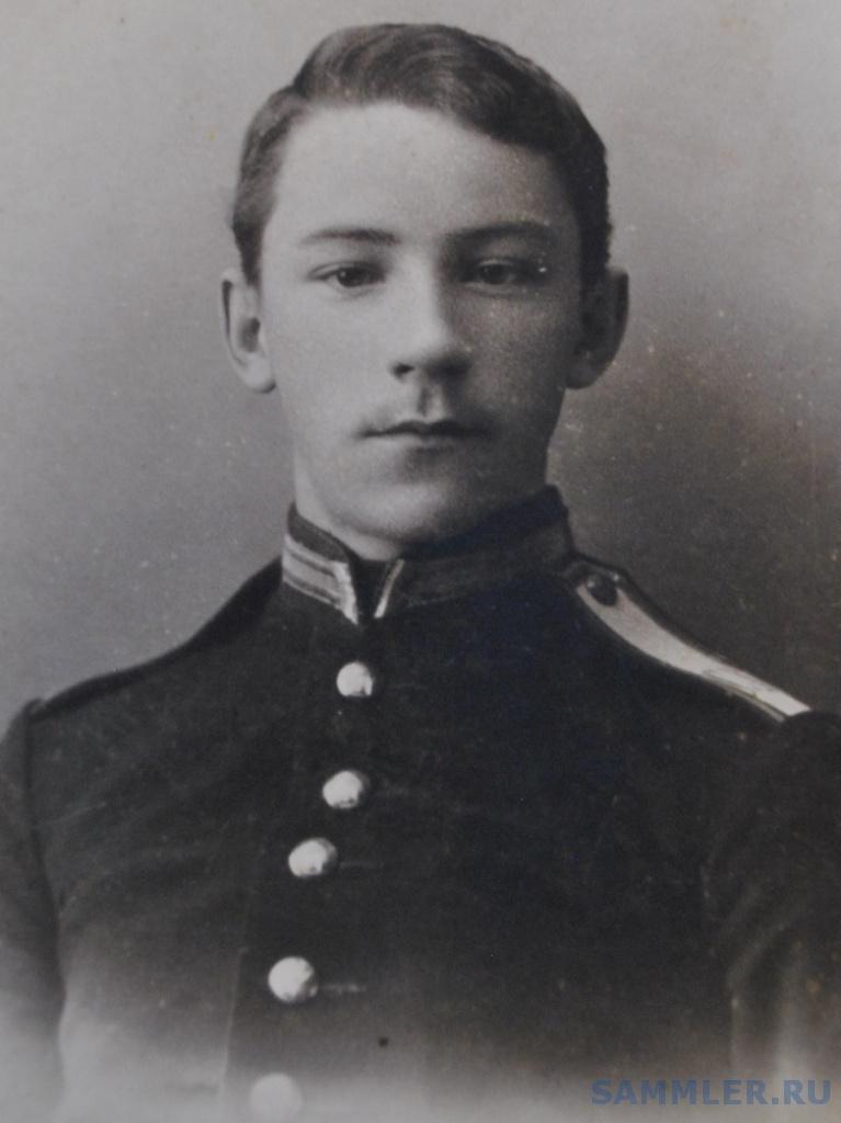 Виктор Инокентьевич Марков, ОмКК (выпуск 1908 г.).jpg