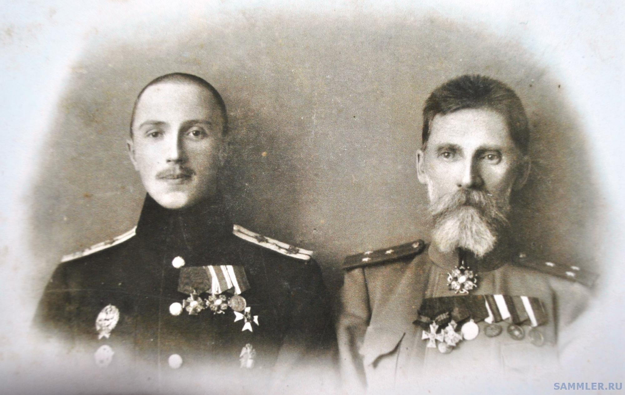 Марков Сергей Иннокентьевич с отцом Марковым Иннокентием Степановичем.jpg
