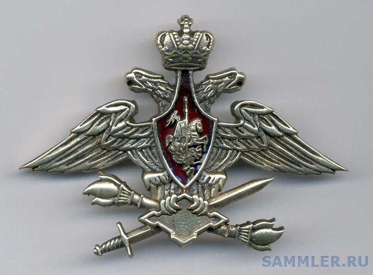 знаки комсостава 010.jpg