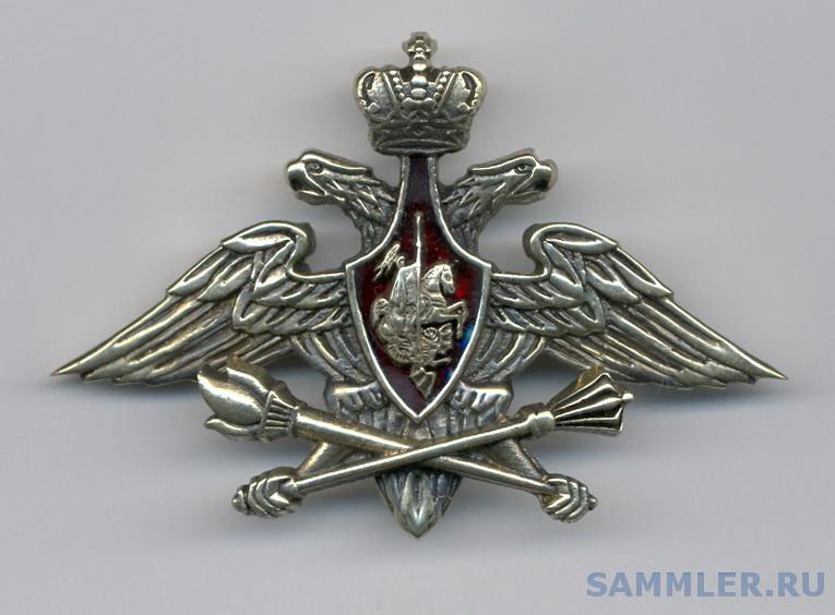 знаки комсостава 04.jpg