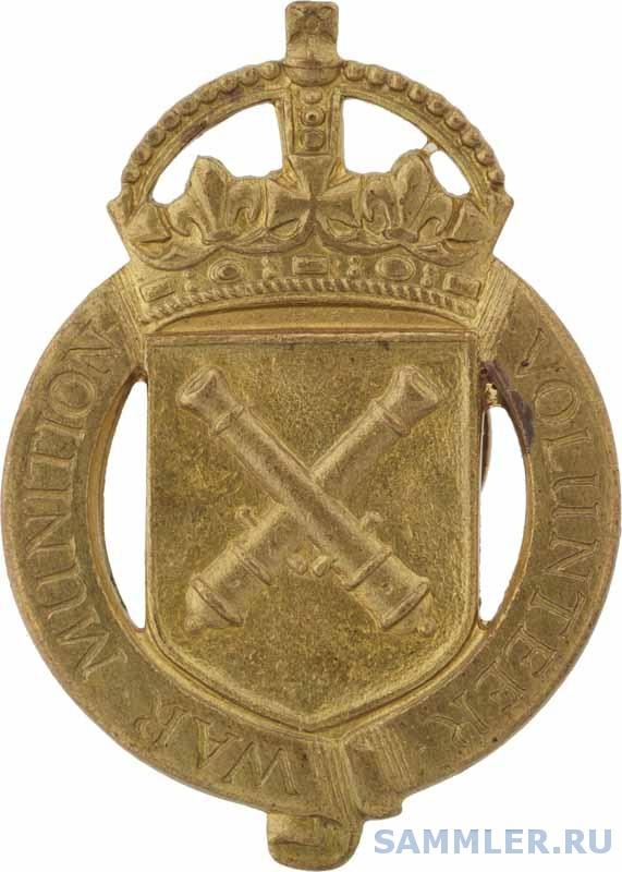 War Munitionis Volunteer badge.jpg