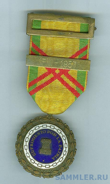 Испания_Франко_Медаль Пожертвовавшему кровью_за третье ранение_для офицеров.jpg