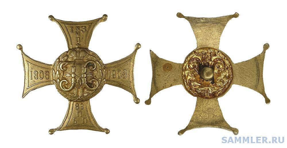 Знак 89-го Беломорского пехотного полка для нижних чинов (бронза, золочение, вес 13,06 гр., размер 39х39 мм.).jpg