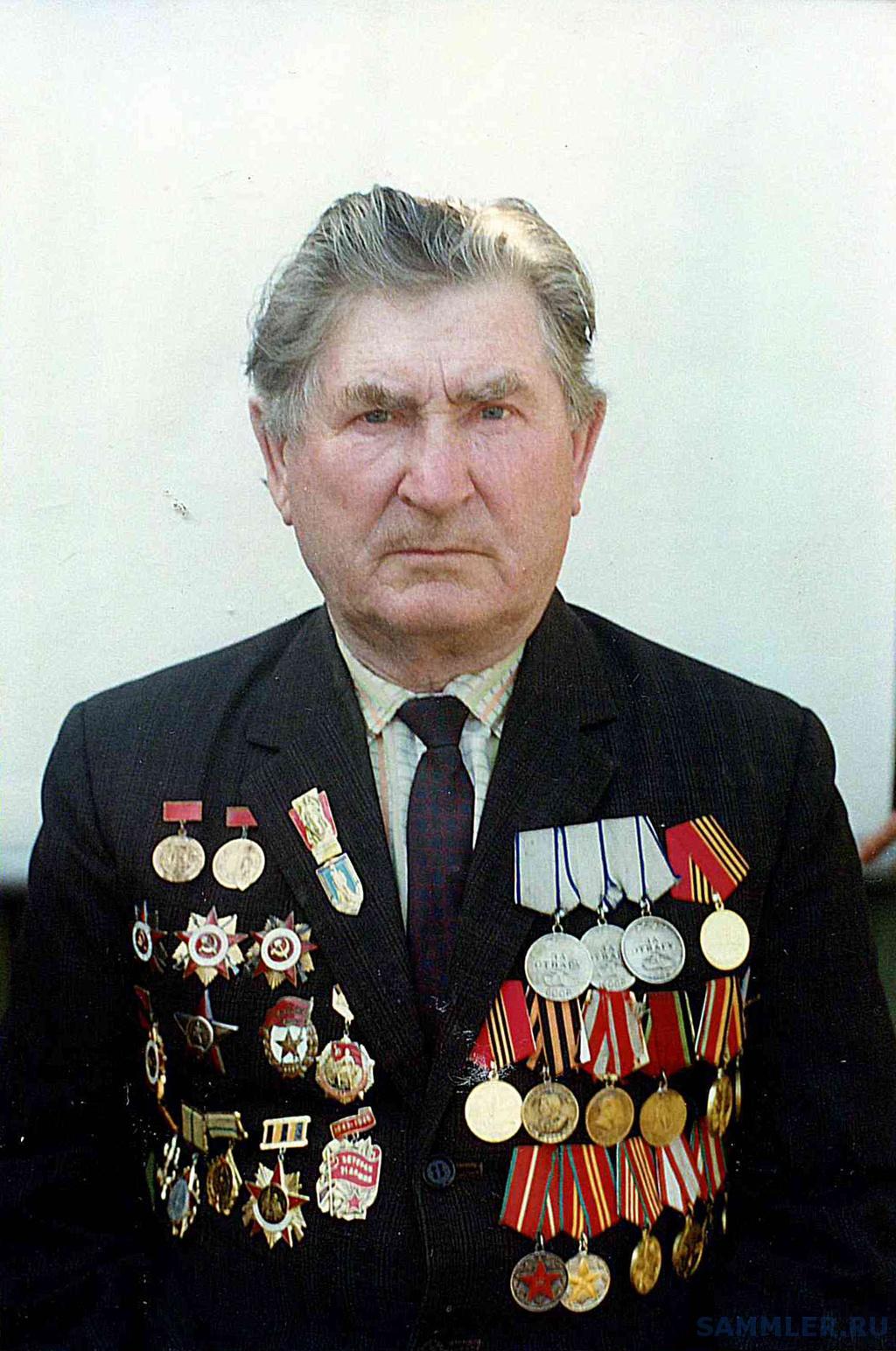 Савченко иван дмитриевич.jpg