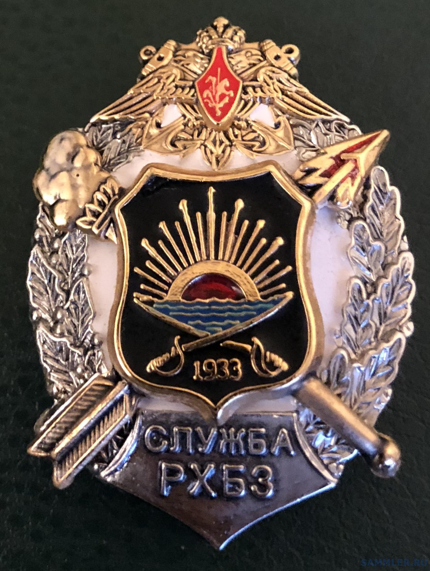 186127A5-CB0E-4B70-9E2B-52E7A8E5BB56.jpeg