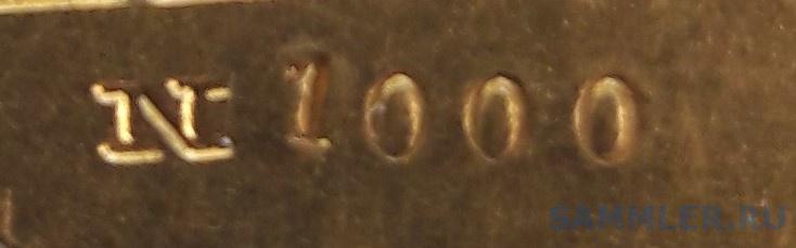 144д.jpg