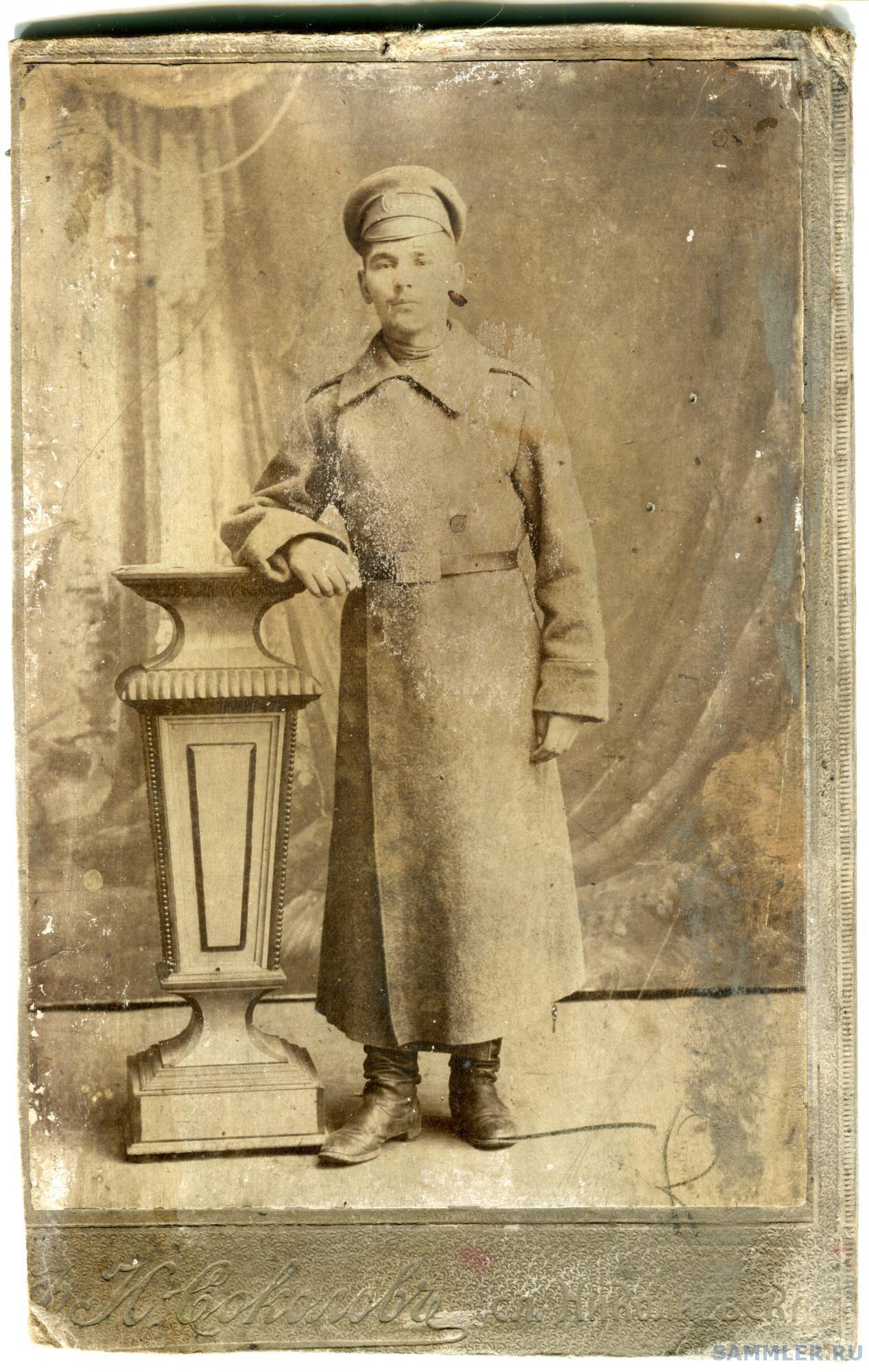 Неизвестный солдат 243 полка.jpg