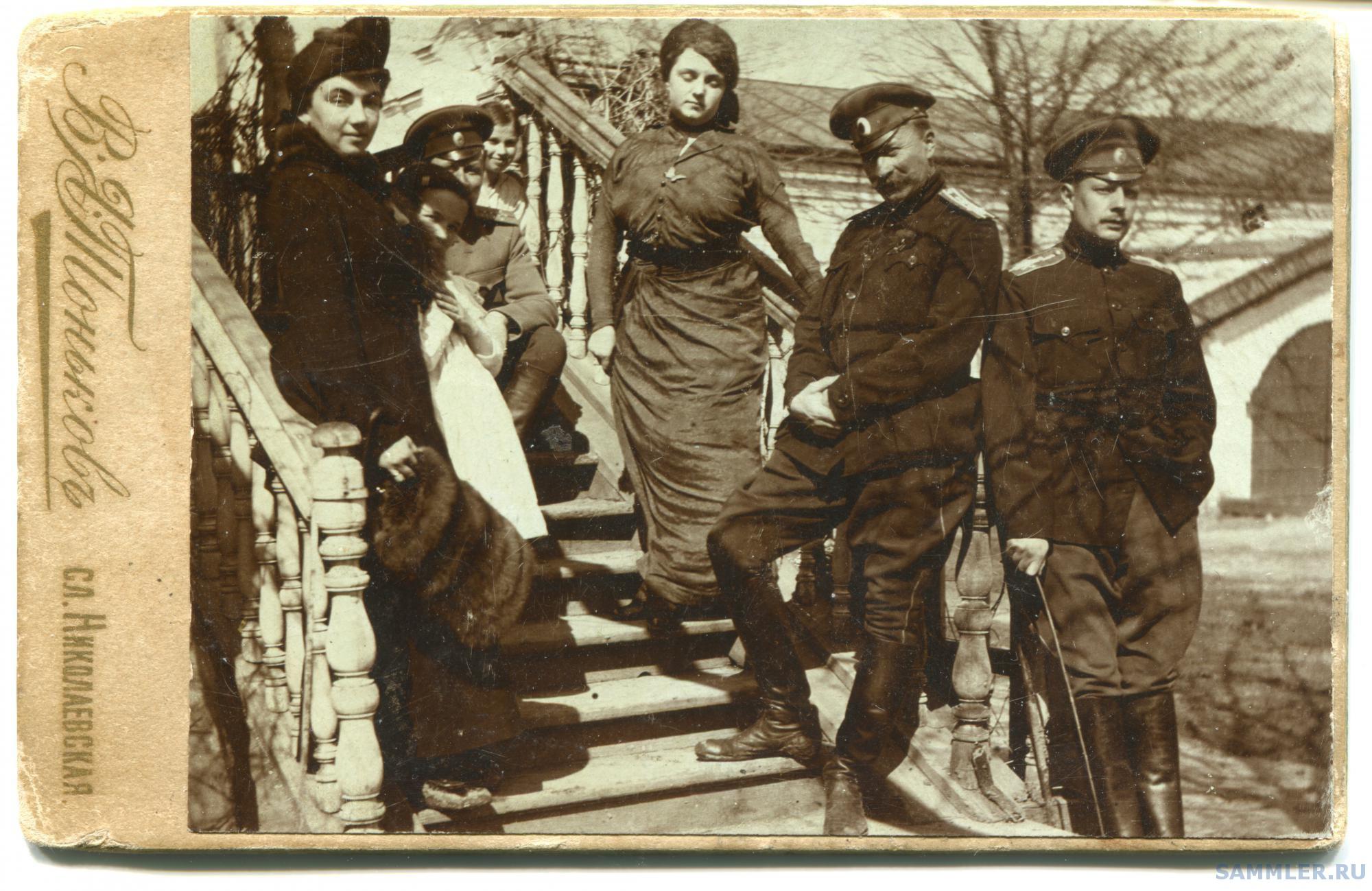 Группа офицеров 243 полка с женами.jpg