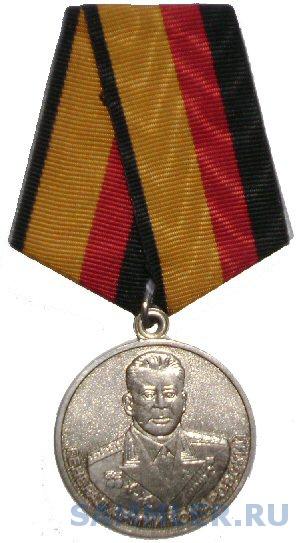 Medal_Army_General_Komarovsky_MoD_RF.jpg