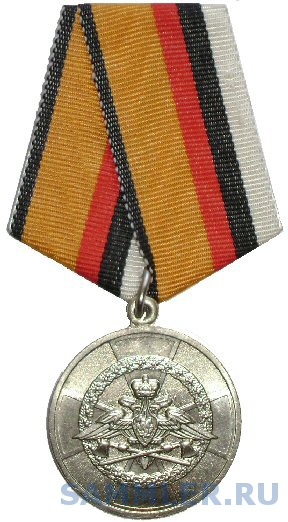 Medal_For_Diligence_in_Engineering_MoD_RF.jpg