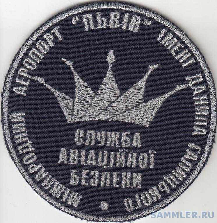 shevron_aeroport_lvov.jpg