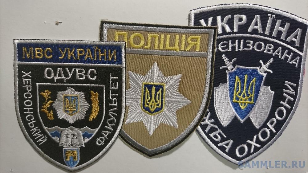 661857880_2_1000x700_mashinaya-vyshivka-shevrony-nashivki-fotografii_rev005.jpg