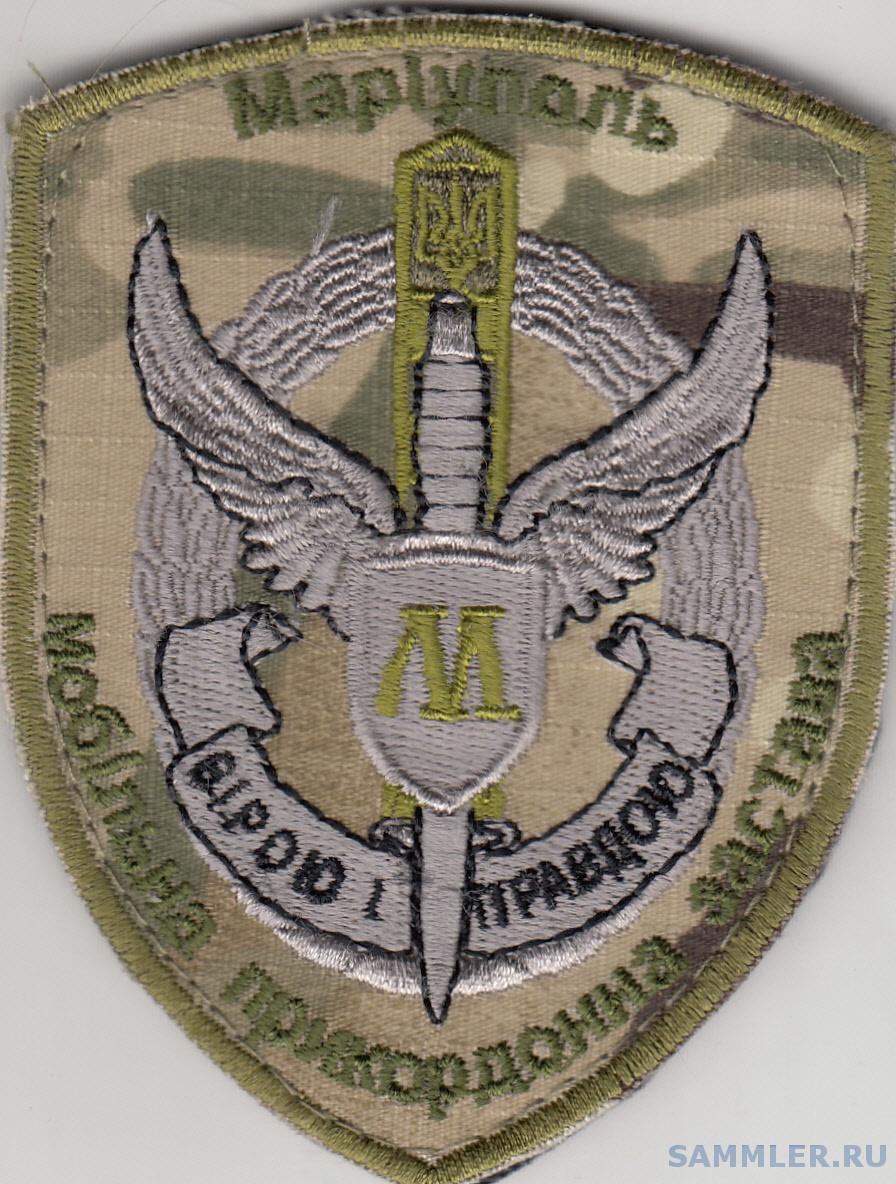 маріуполь пр. застава.jpg