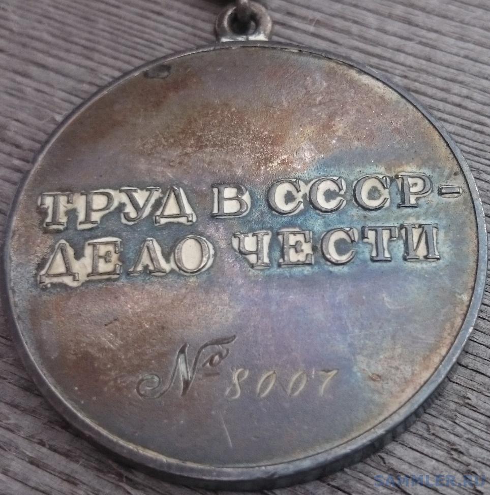 ЗТД 8007 рев.jpg