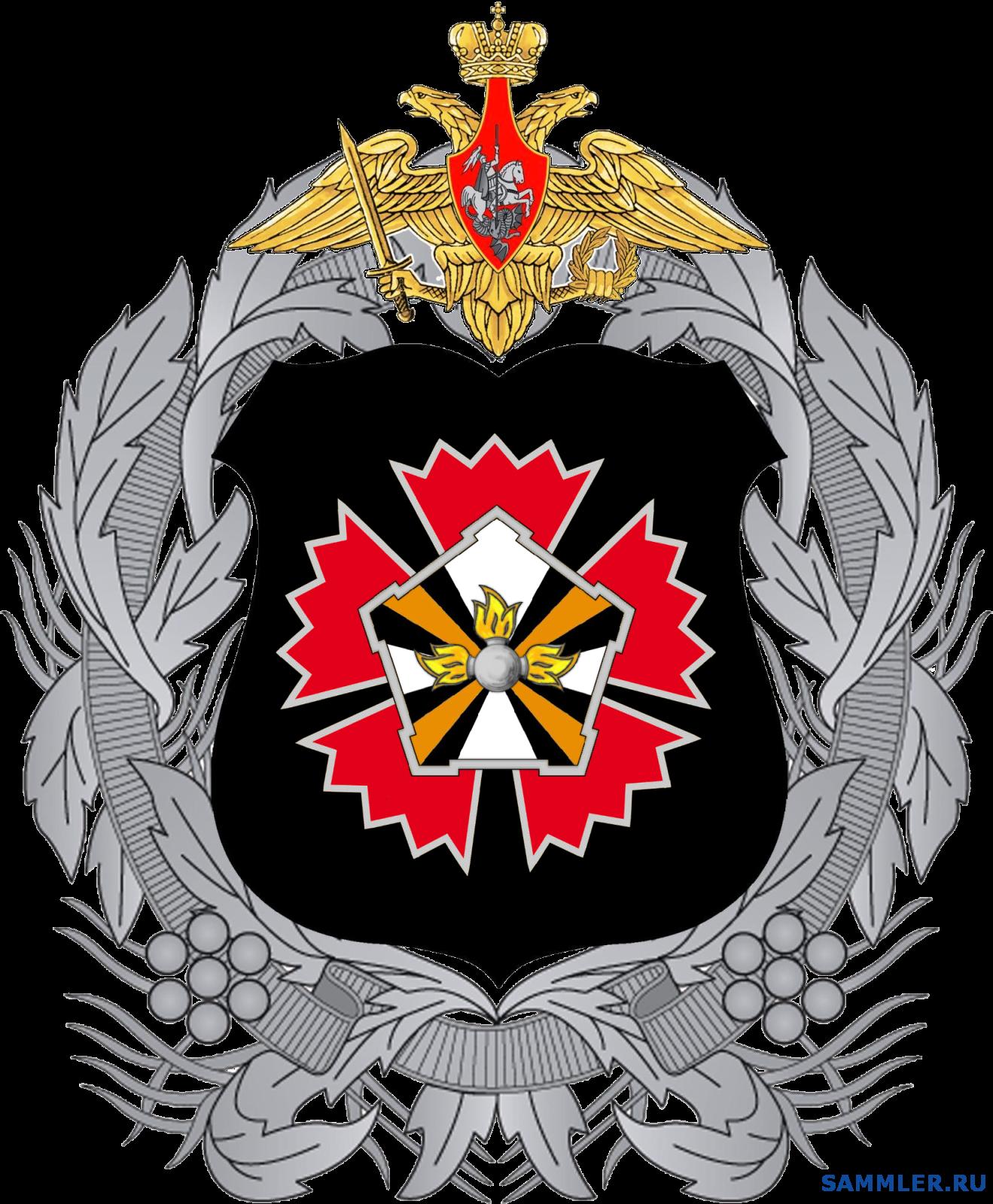войсковая разведка сгз 1.png