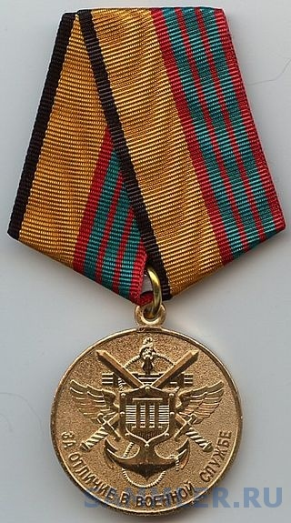 MO_RF_for_service_3rd_class_type_21.jpg