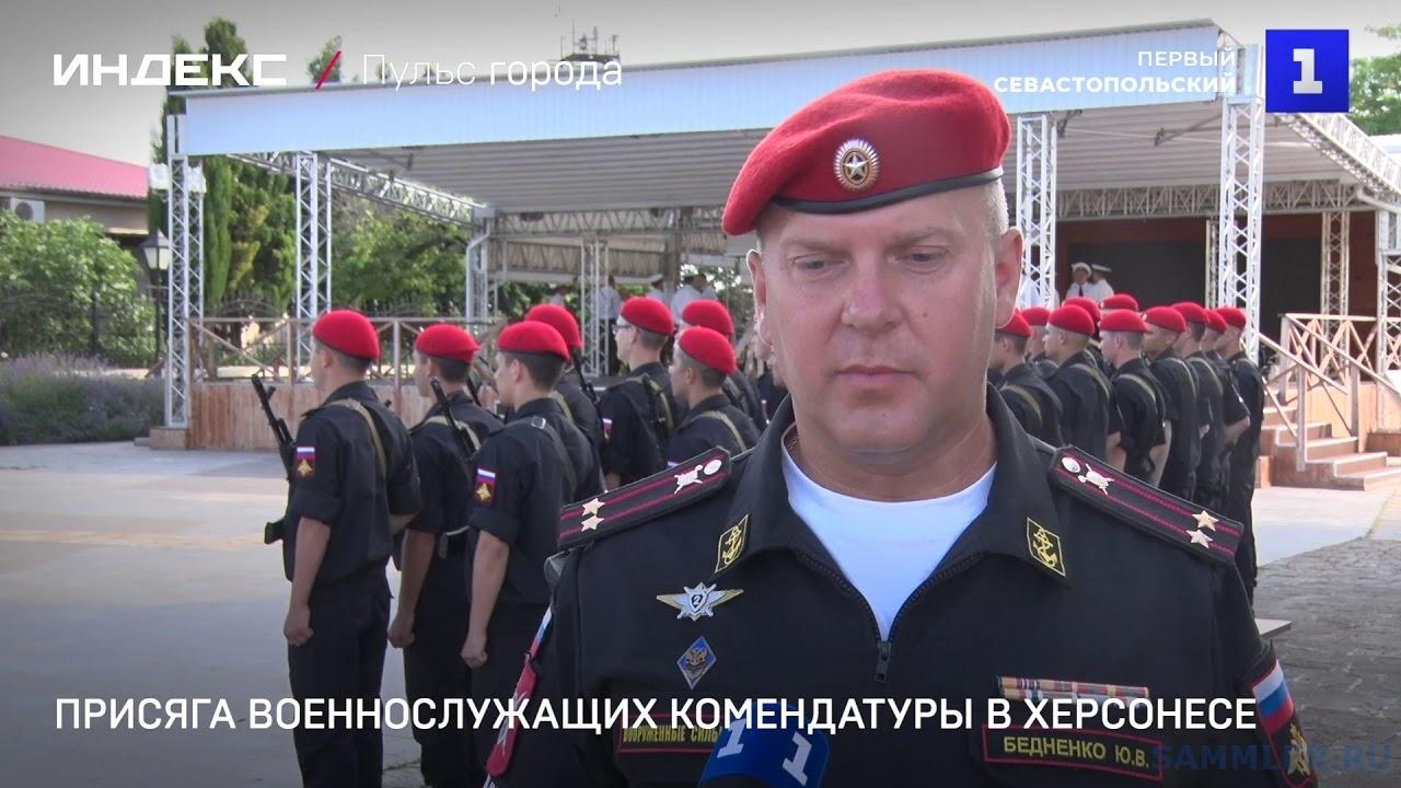 ВП Севастополь.jpg