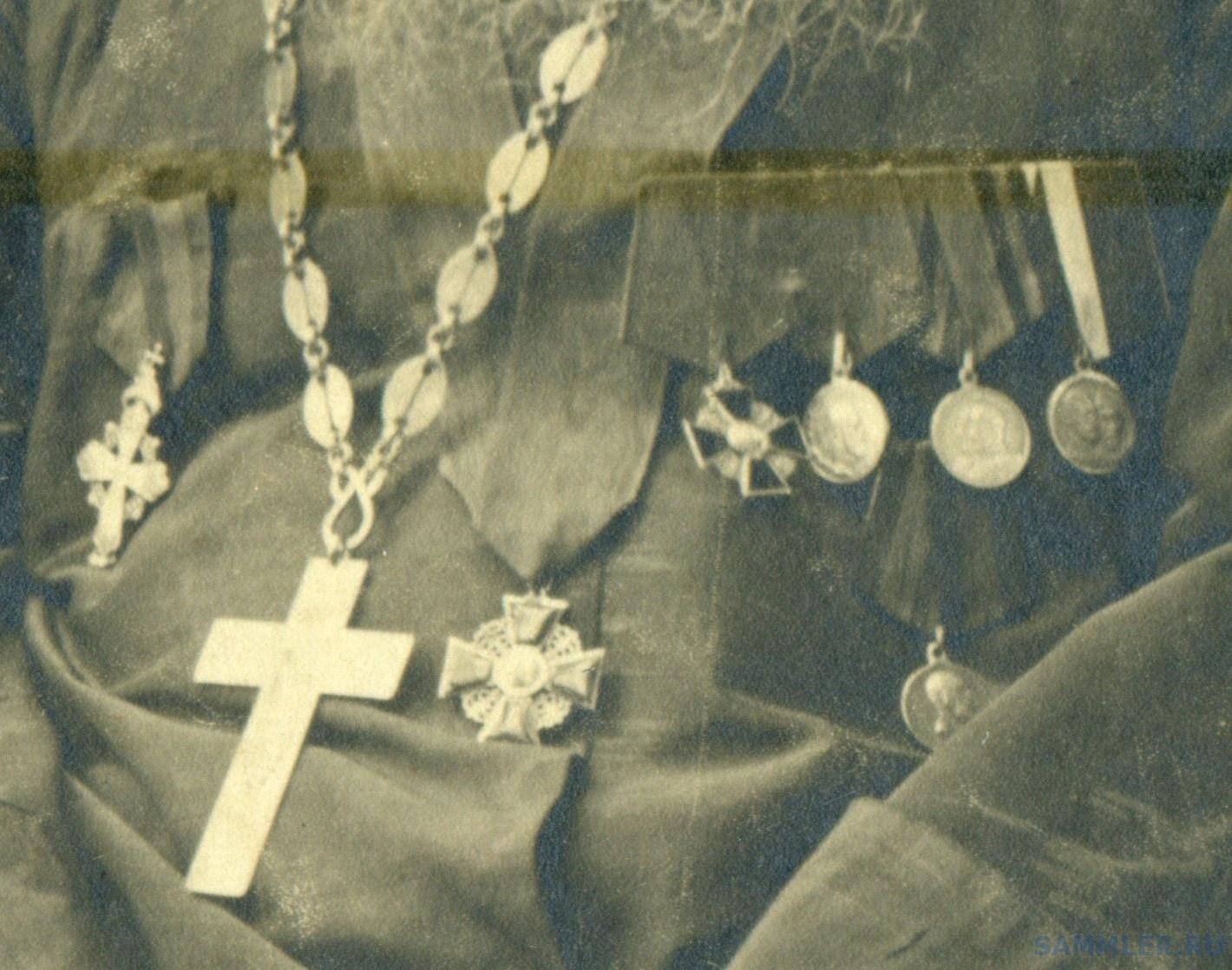 1916 БГМ 06 паспарту.jpg