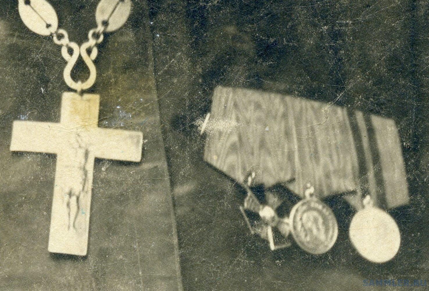 1911 начало БГМ 04 кабинет.jpg