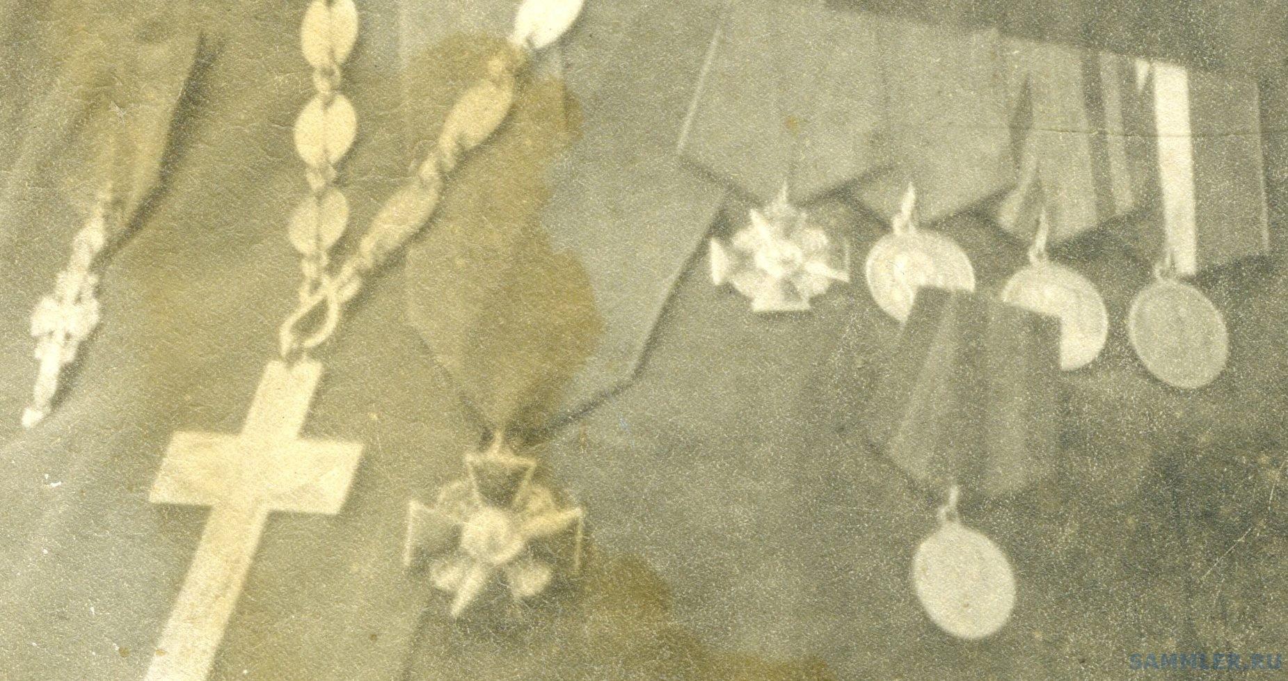 1916 БГМ 05 визит.jpg