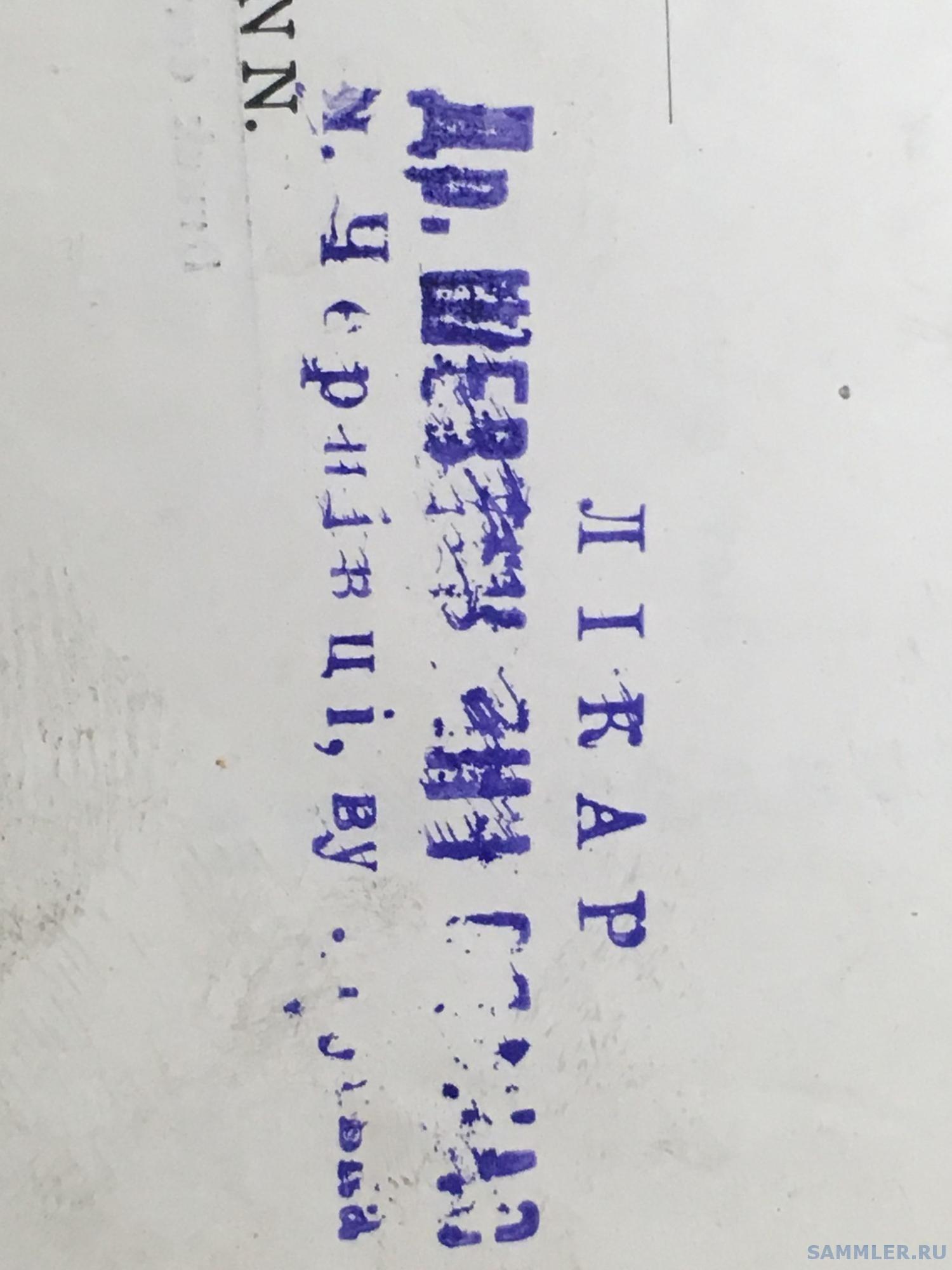 DE7A94E6-27A1-4F06-8EA0-CCF31B2FF44B.jpg