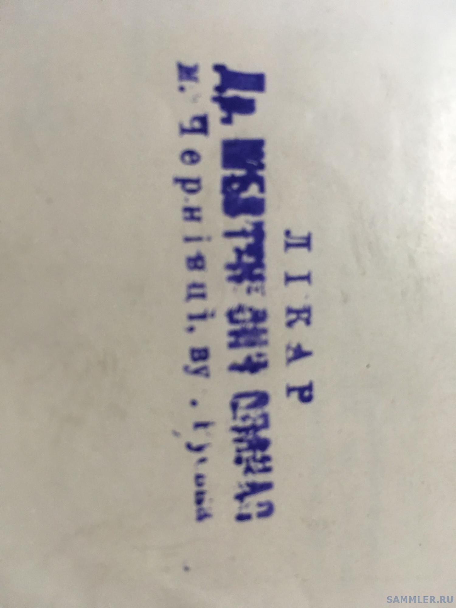 E4DD7737-9A13-4BDE-8C91-B49FD4AB46F9.jpg