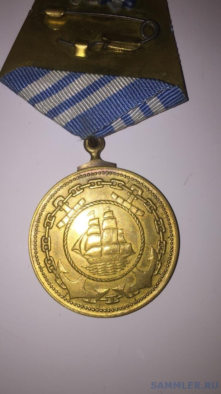 медаль нахимов 2.JPG