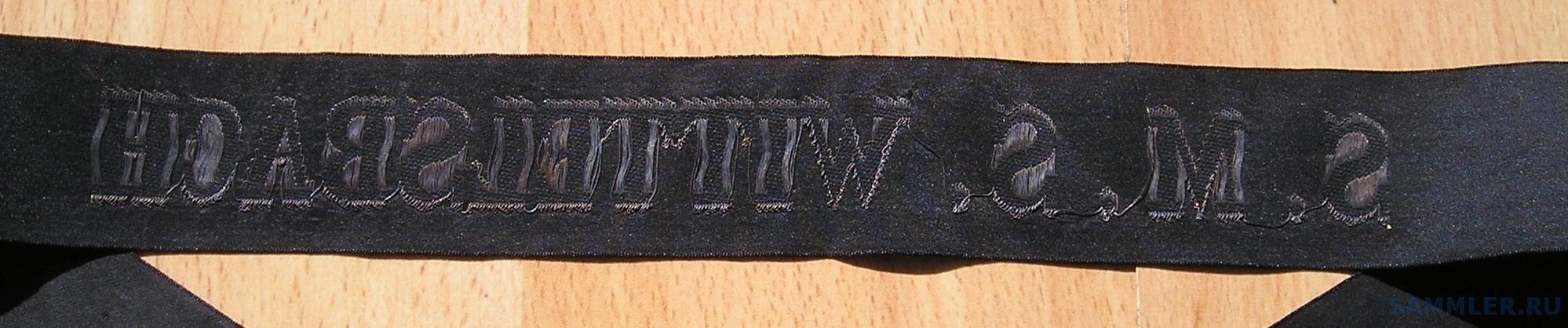 P1011549.JPG