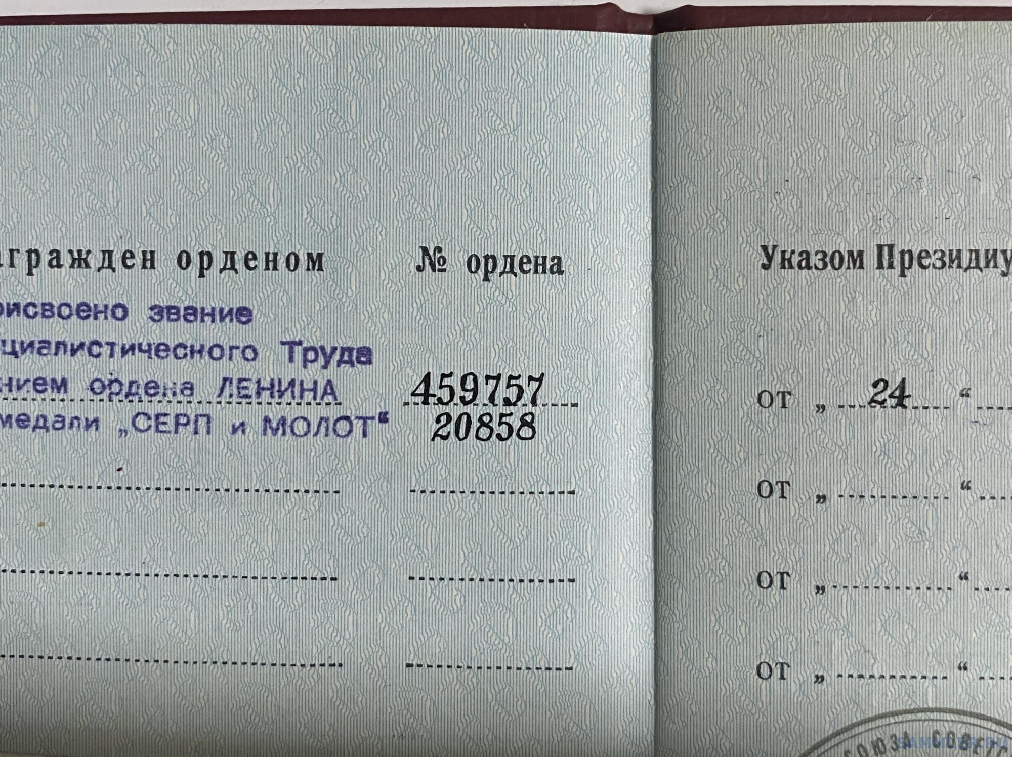245FC5BF-A962-4214-882C-DA20CFBB76D3.jpeg